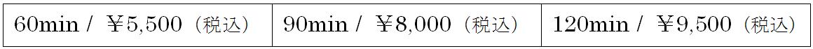 キャプチャ.PNG55555