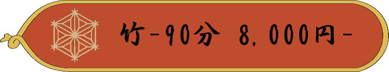image48.png竹