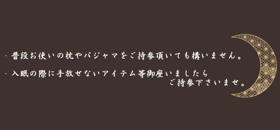 image50.pngえ