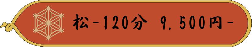 image48.png松